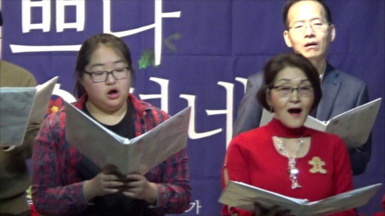 12.25.2019 성탄절 영상 (성가대 1)