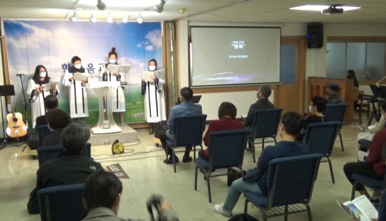 2021.10.17 주일 특송 영상 (여성 중창)
